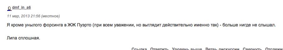 Снимок экрана 2013-03-13 в 0.58.59