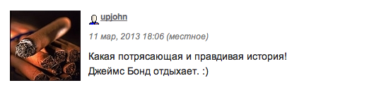 Снимок экрана 2013-03-13 в 1.00.06