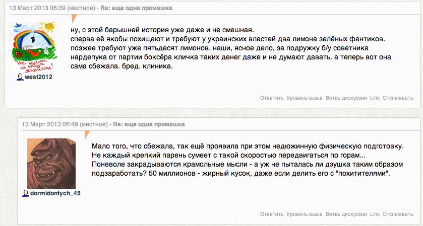 Снимок экрана 2013-03-13 в 8.54.56