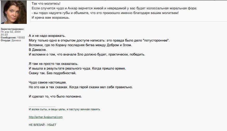 Снимок экрана 2013-03-14 в 1.27.28