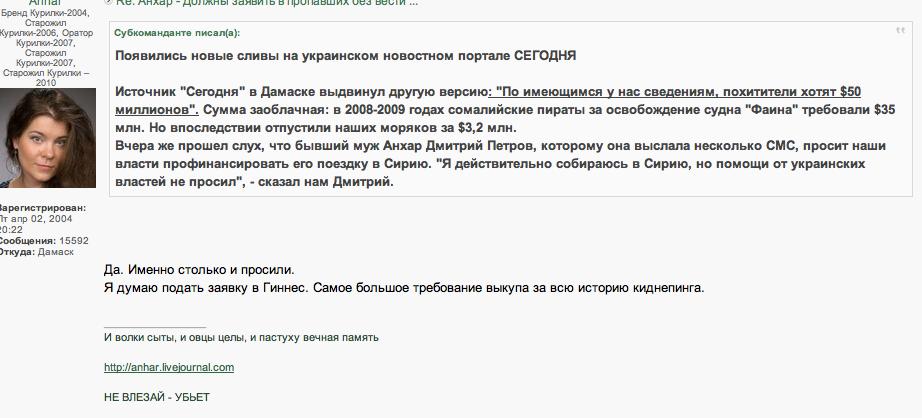 Снимок экрана 2013-03-14 в 1.28.21