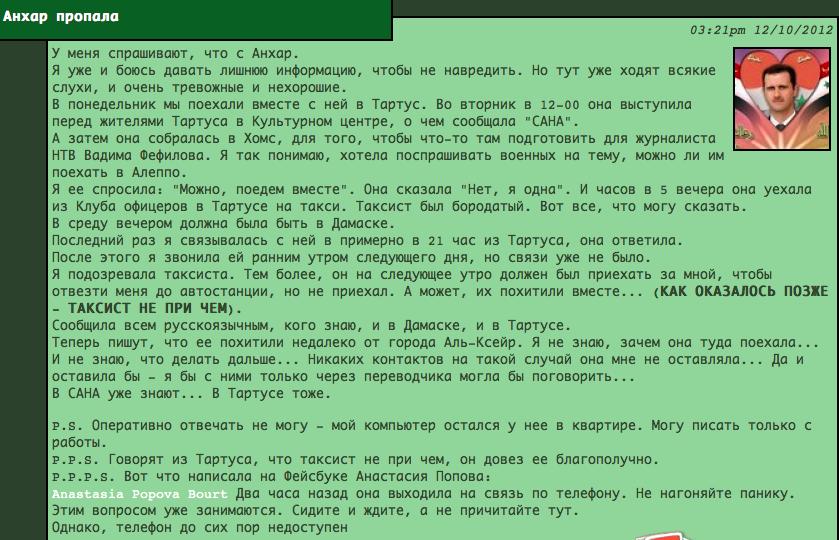 Снимок экрана 2013-03-14 в 18.17.10