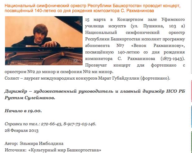 Снимок экрана 2013-03-16 в 21.24.17