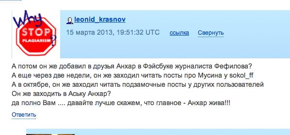 Снимок экрана 2013-03-17 в 21.20.03