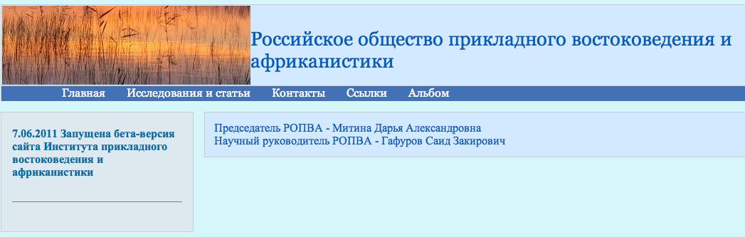 Снимок экрана 2013-03-22 в 3.39.44