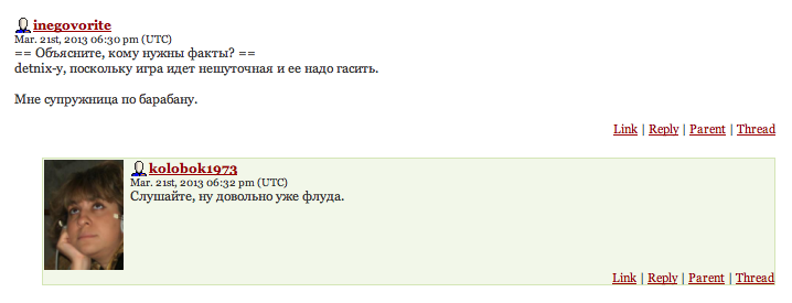 Снимок экрана 2013-03-22 в 6.16.29