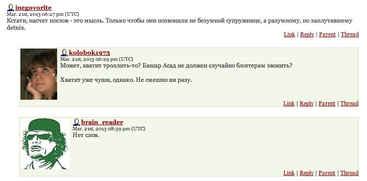 Снимок экрана 2013-03-22 в 6.17.10