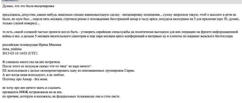 Снимок экрана 2013-03-22 в 7.54.22