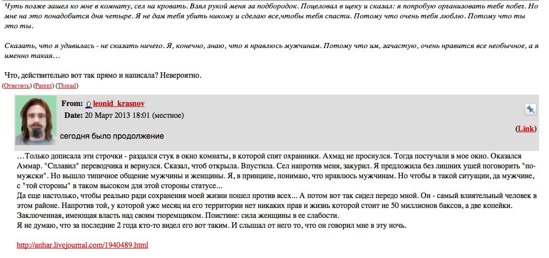 Снимок экрана 2013-03-22 в 7.55.02