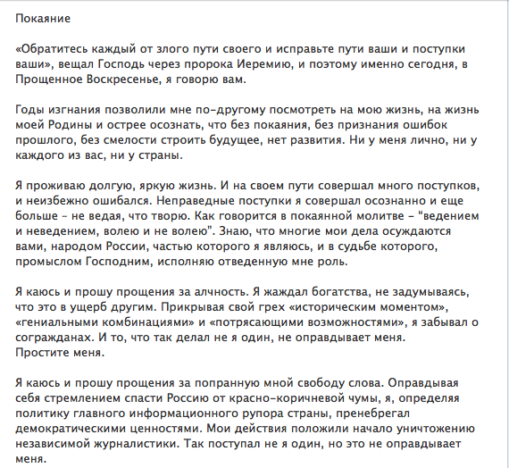 Снимок экрана 2013-03-23 в 21.50.11
