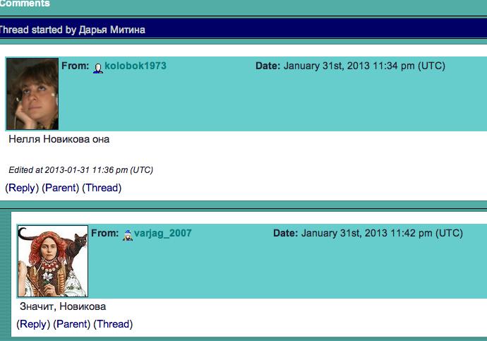 Снимок экрана 2013-03-28 в 19.35.19
