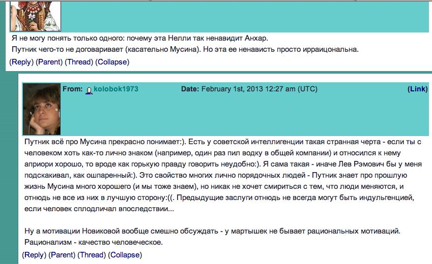 Снимок экрана 2013-03-28 в 19.36.21