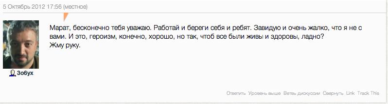 Снимок экрана 2012-10-06 в 0.44.08