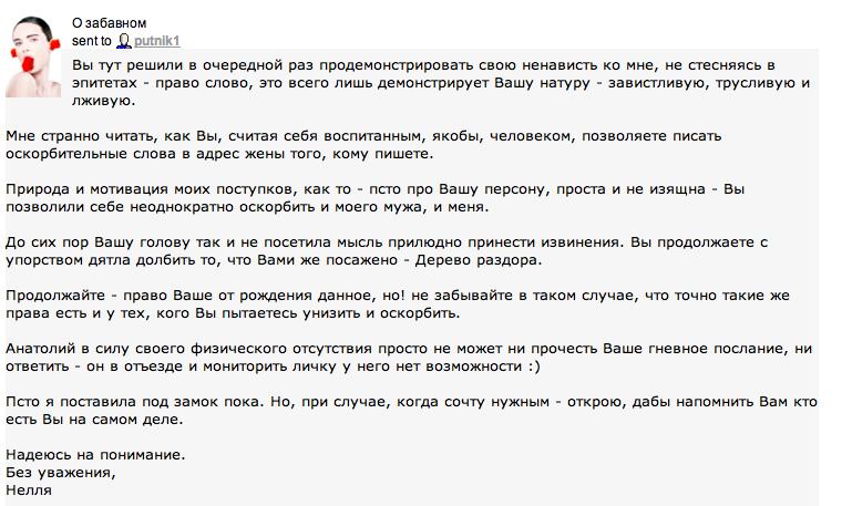 Снимок экрана 2012-10-06 в 4.57.08