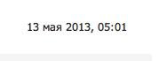 Снимок экрана 2013-05-13 в 8.06.48