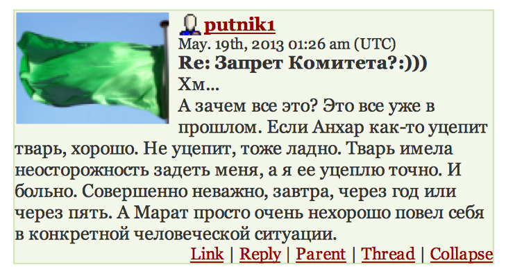 Снимок экрана 2013-05-23 в 2.17.56