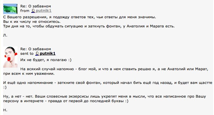 Снимок экрана 2012-10-06 в 4.58.10