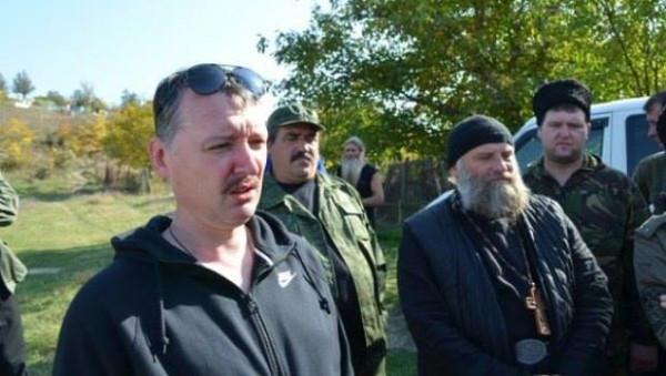 Крым 14 октября 2014