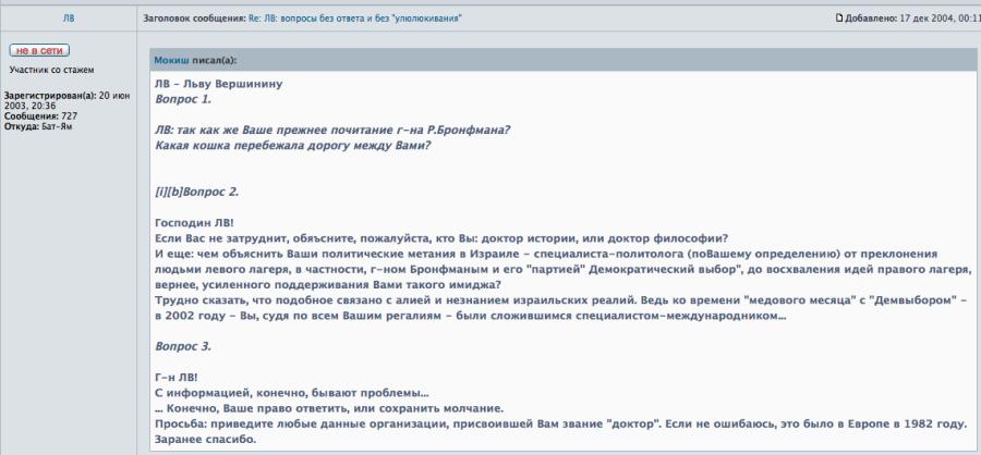 Снимок экрана 2012-10-08 в 16.11.26