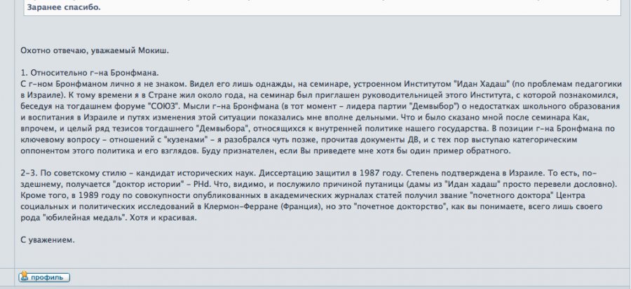 Снимок экрана 2012-10-08 в 16.11.42