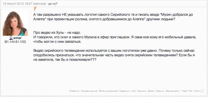 Снимок экрана 2012-10-09 в 4.07.54