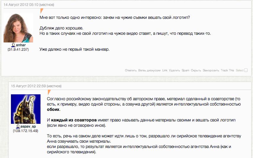 Снимок экрана 2012-10-09 в 3.49.46