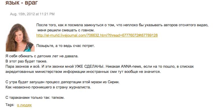 Снимок экрана 2012-10-09 в 5.29.58
