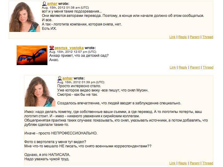 Снимок экрана 2012-10-09 в 5.30.43