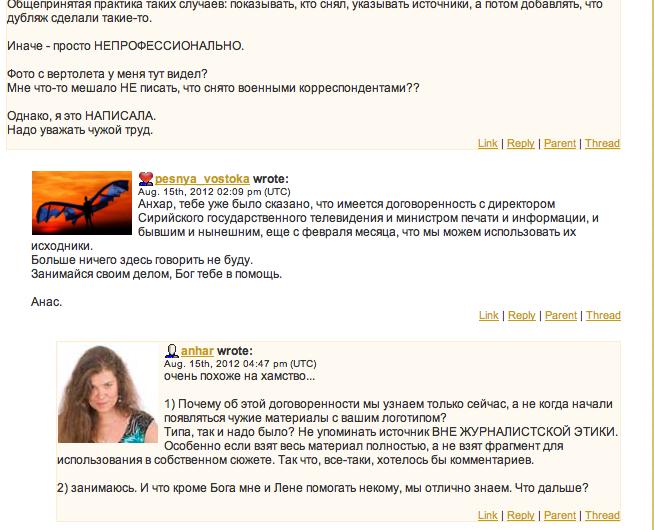 Снимок экрана 2012-10-09 в 5.31.00