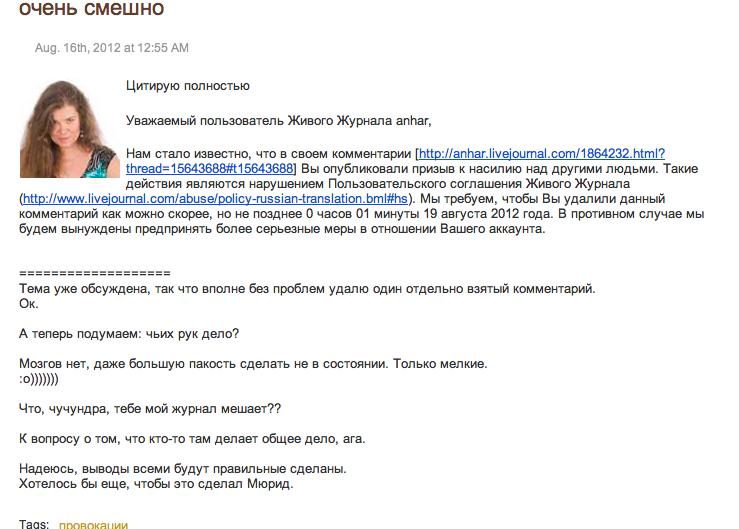 Снимок экрана 2012-10-09 в 5.32.03