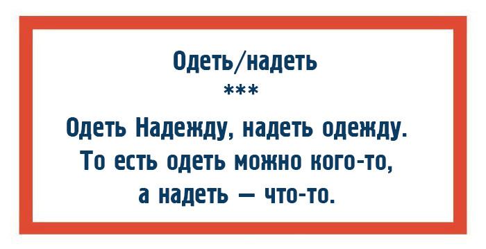 pravilo1