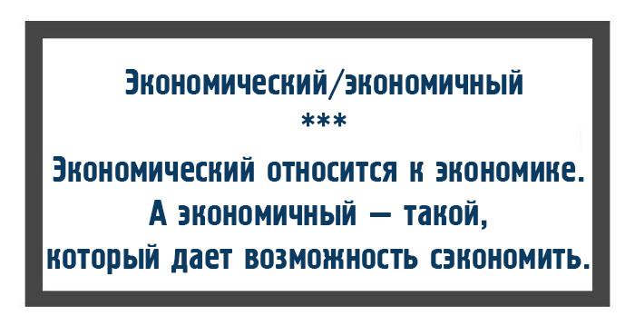 pravilo8
