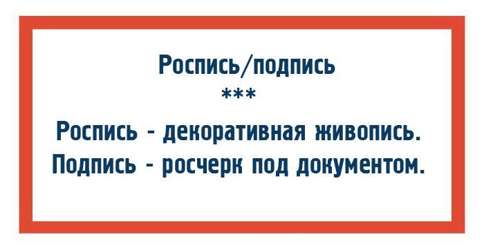 pravilo9