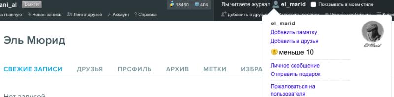 Снимок экрана 2016-02-04 в 21.23.05