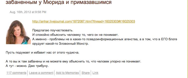 Снимок экрана 2012-10-09 в 5.32.33