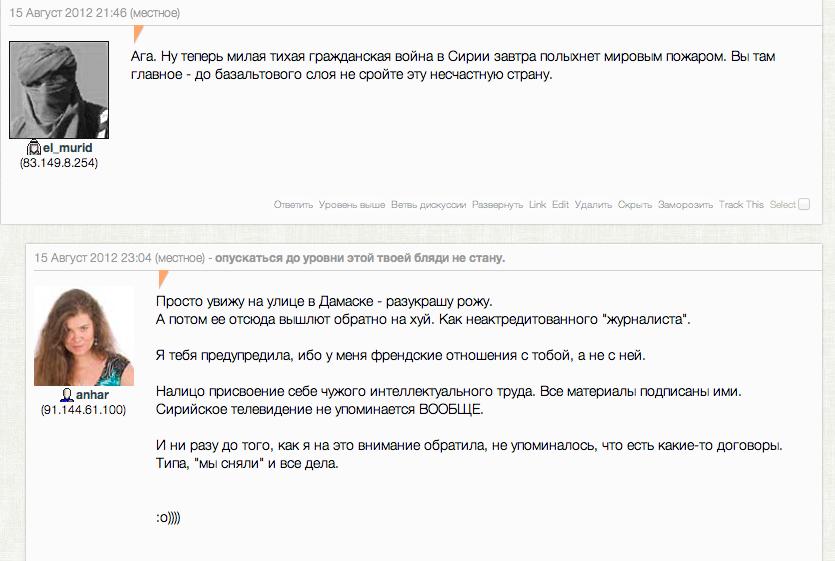 Снимок экрана 2012-10-09 в 3.16.44