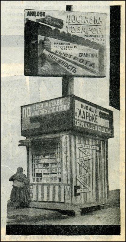 1925-2