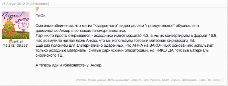 Снимок экрана 2012-10-09 в 3.17.21