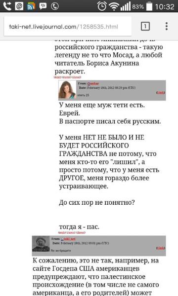 конча-пукан10