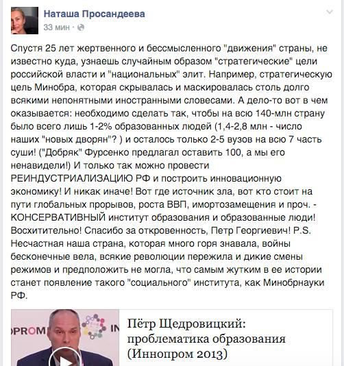 """""""Дискредитация суда – не вопрос морального удовлетворения, это наш главный инструмент и основа стратегии в деле Савченко"""", - адвокат Новиков - Цензор.НЕТ 4358"""
