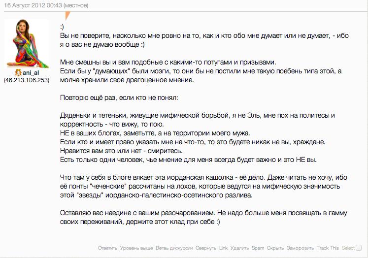 Снимок экрана 2012-10-09 в 3.47.32