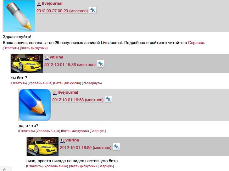 Снимок экрана 2012-10-11 в 21.36.22