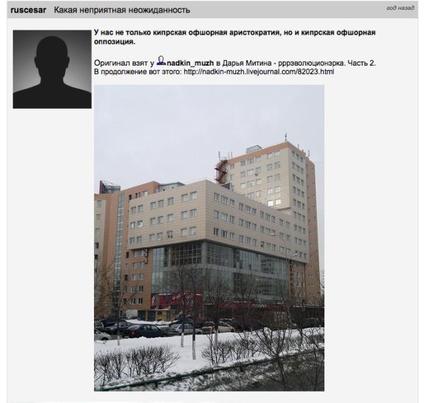 Снимок экрана 2014-12-13 в 16.49.54