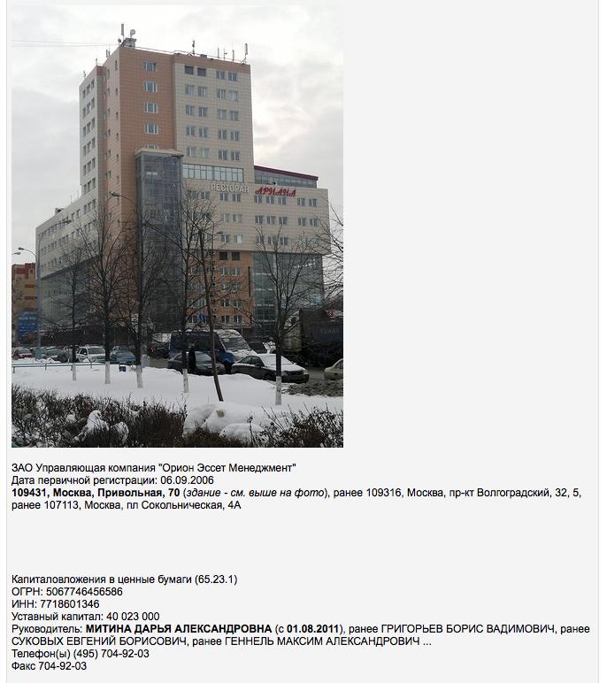 Снимок экрана 2014-12-13 в 16.50.16