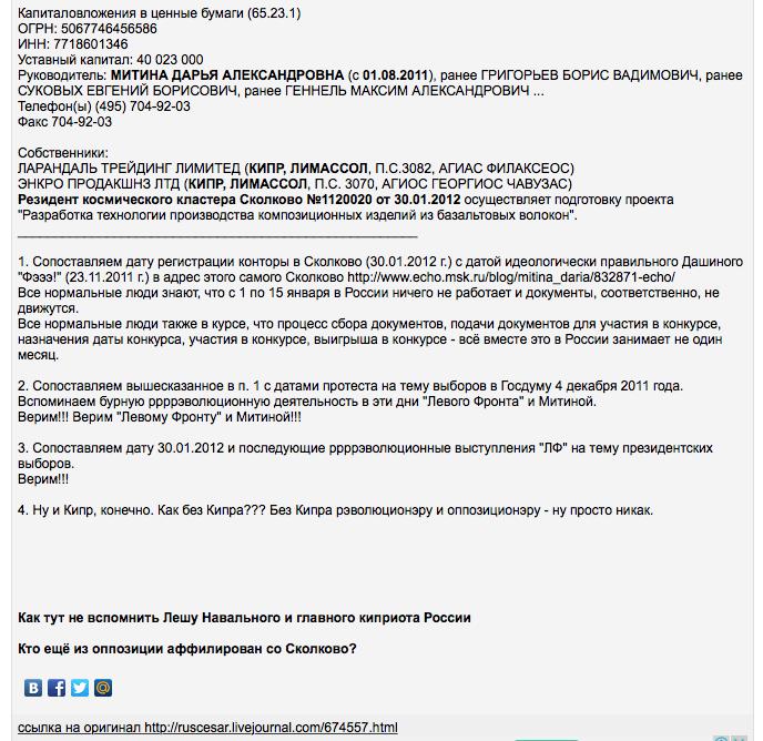 Снимок экрана 2014-12-13 в 16.50.33