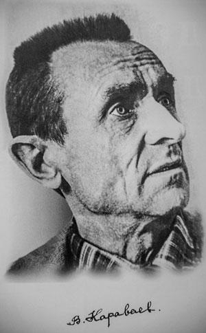 Karavaev