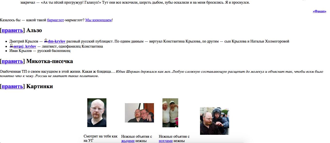 Шустрые Socks5 Для Накрутки Кликов По Рекламе Как накрутить клики по рекламе в YouTube Как заработать в, proxy for russia checker skype