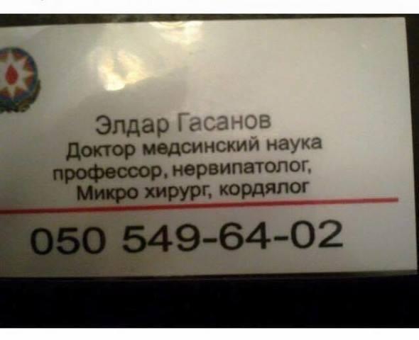 13310548_627998994031253_8486329890789581913_n