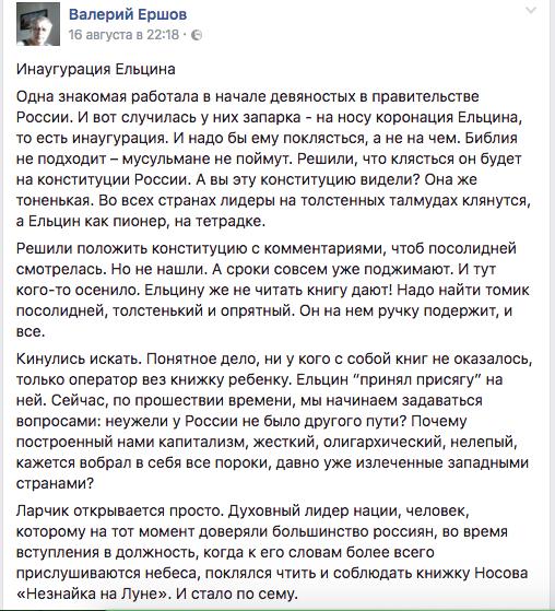 В законе об амнистии бойцов АТО должен быть компенсаторный механизм для пострадавших от их действий, - Матиос - Цензор.НЕТ 468