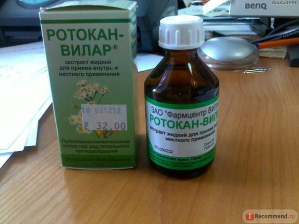 http://ic.pics.livejournal.com/ani_al/20103951/2682698/2682698_600.jpg